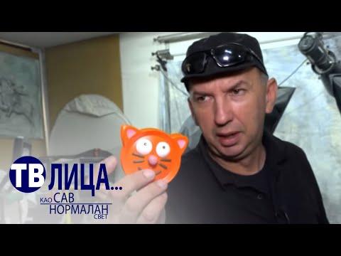 TV Lica: Uroš Petrović