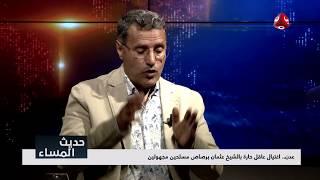 عودة الفوضى الأمنية والاغتيالات لعدن مع تواجد الرئيس هادي فيها | حديث المساء