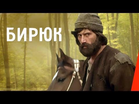 Довлатов, Сергей Донатович — Википедия