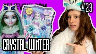 НОВИНКИ 2016 новые куклы Эвер Афтер Хай Crystal Winter Epic обзор на кукол Эвер Афтер Хай Кристал