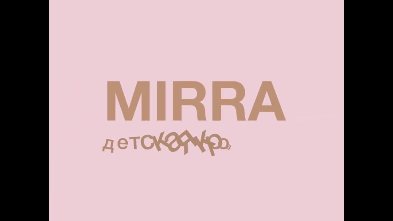 Детская кроватка Happy baby Mirra