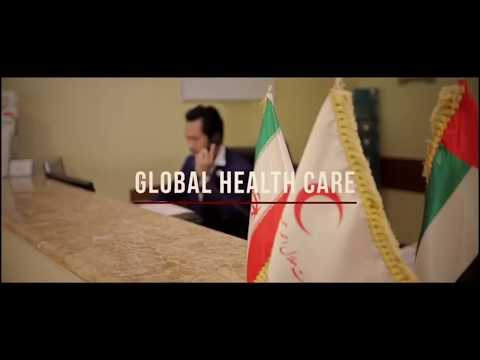 The Iranian Hospital has launched VIP clinics, Global Healthcare Services