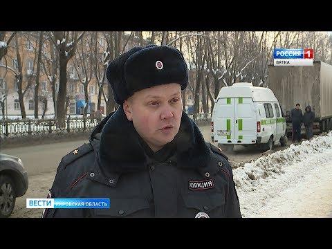 Вести. Кировская область (Россия-1) 14.02.2020(ГТРК Вятка)