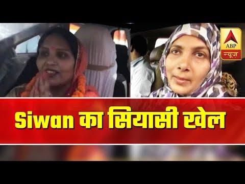 Hindi news india bihar siwan hindustan