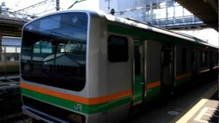 掛川信用金庫とE231系