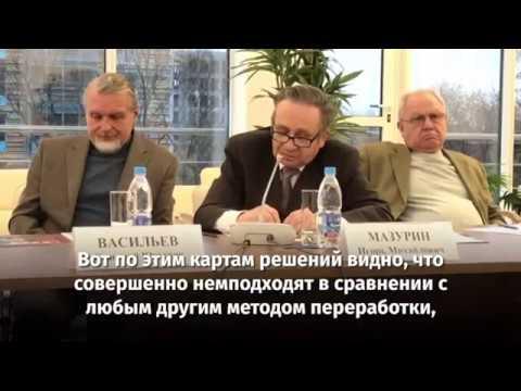 Либеральный академик Мазурин против мусорной реформы