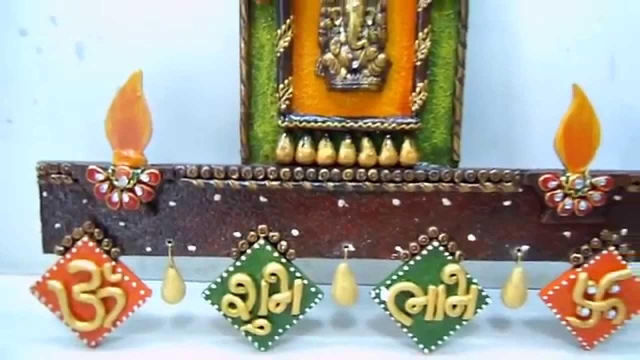 Paper mache royal handicraft india pvt ltd youtube jeuxipadfo Image collections