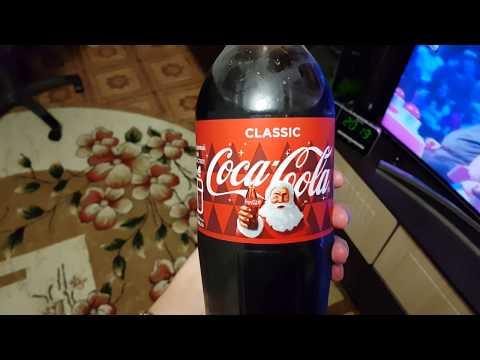 Новогодняя акция Сoca-Cola 2020