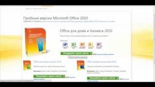 PowerPoint 2010. ���������� ������� ������.