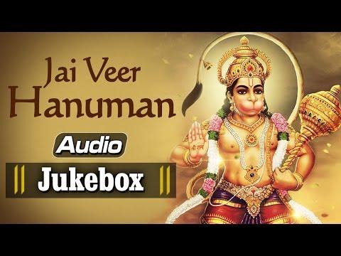 Jai Veer Hanuman | Hanuman Jayanti Special | Hanuman Bhajans | Bhakti Songs