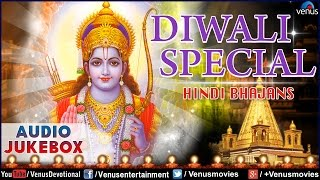 Diwali Special : Best Hindi Bhajans || Audio Jukebox