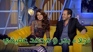 بالفيديو| نجلاء بدر تخرج لسانها لزوجها على الهواء: