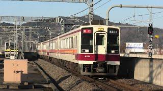 東武6050系6050型6151F 急行東武日光行 栃木入線【4K】