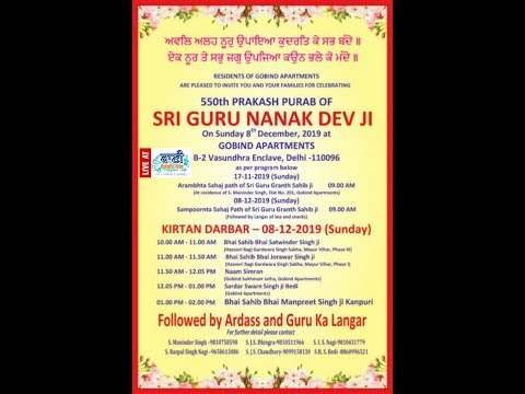 Live-Now-Gurmat-Kirtan-Samagam-From-Vasundhra-Enclave-Delhi-8-Dec-2019-Baani-Net-2019