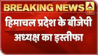 Himachal BJP President Dr. Rajiv Bindal resigns