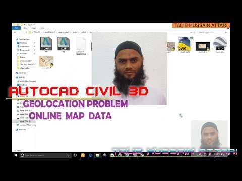 Online Map Geolocation Problem (Civil 3D)2015-2018