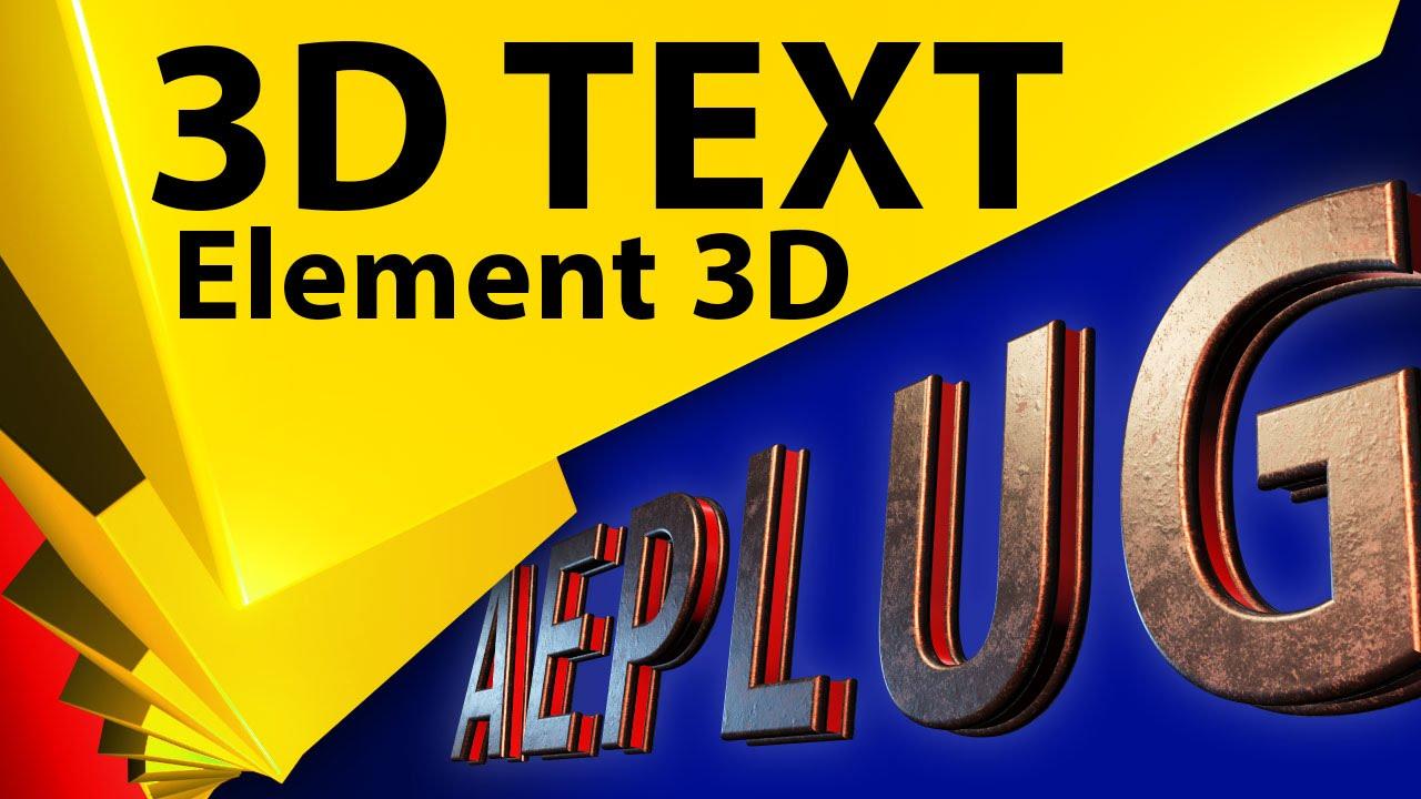 3D Анимация ТЕКСТА в After Effects плагин Element 3D уроки для начинающих - СТРИМ 013