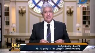 بالفيديو.. الإبراشي: 65 % من الأطفال الهاربين إلى أوروبا مصريون
