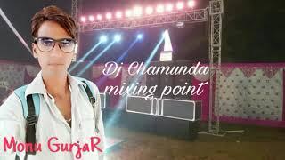 Tere Pyar Me Mar Jawa Old Dj Rimex Song (Dj Chamunda Hard Kic Mixing)
