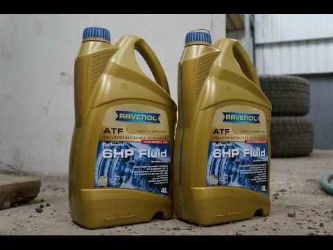 Замена масла в АКПП ZF 6HP19 (BMW 325i)