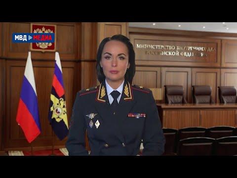 Владимир Колокольцев поставил на контроль расследование крупной аферы против пенсионеров