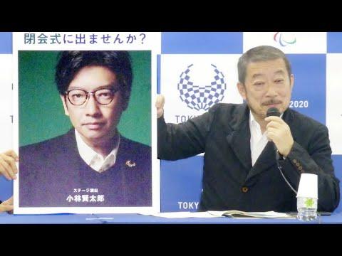 إقالة مخرج حفل افتتاح أولمبياد طوكيو بسبب مشاركته في عرض ساخر للمحرقة اليهودية