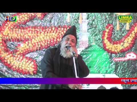 Rahi Bastavi Part 2 Naatiya Mushaira Jais Shareef  2017 HD U P  India