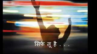 Sirf Tu Hai by Vijay Bendict (Album: Yeeshu Naam)