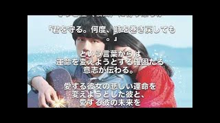 映画『君と100回目の恋』(2月4日公開)のLIVE付き上映会が、Zeep 東京...