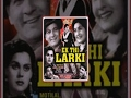 Ek Thi Ladki | Bharat Bhushan, I. S. Johar, Meena Shorey | Hindi Bollywood Full Movie