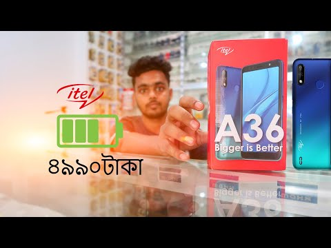Itel A36 full Review || Unboxing ||price 4990|| touchtube byShohag