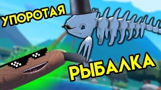 Crazy Fishing | Упоротая рыбалка | HTC Vive VR | Упоротые игры
