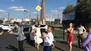 Свадьба Астрахань молодые жгут)))