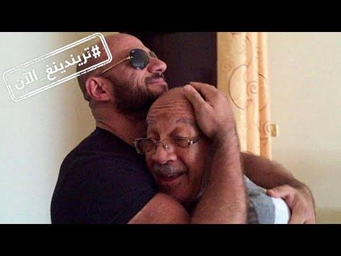 أحمد مكي في صورة أخيرة مع والده  - نشر قبل 55 دقيقة