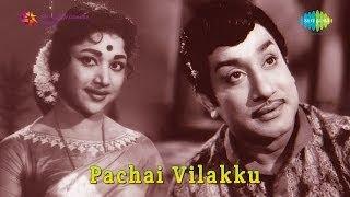 Pachai Vilakku | Kuththu Vilakkeriya song