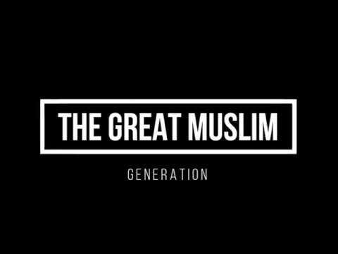 Kebersihan - The Great Muslim Generation