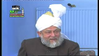 Darsul Quran. Āl Imran [Family of Imran]: 191 (3)