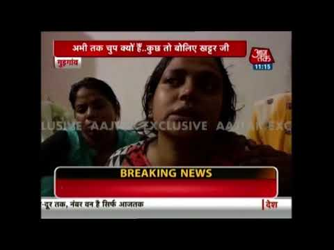 Ryan International Murder Case: Parents Talk To Aajtak