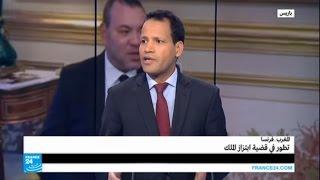 المغرب - فرنسا: تطور في قضية ابتزاز الملك