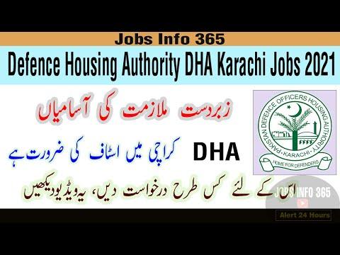 Defence Housing Authority DHA Karachi Jobs 2021| Jobs in Karachi 2021