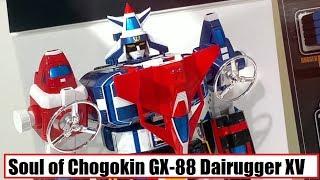 A look at the Soul of Chogokin Dairugger XV. This was on display at Tamashii Nations Tokyo in Akihabara. #voltron #dairugger #ダイラガーXV I hope you enjoy ...