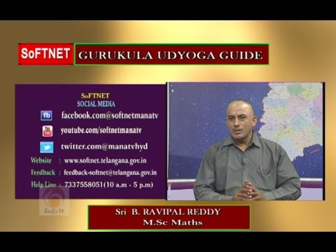 GURUKULAM || ANALYTICAL ABILITY REASONING || LIVE INTERACTIVE SESSION With B. Ravipal Reddy