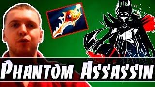 Лучшее с ПАПИЧЕМ #44 - Phantom Assassin (ПАПИЧ ПРОТИВ NS)