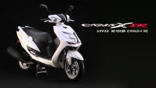 NEW CYGNUS X-SR ヤマハ発動機
