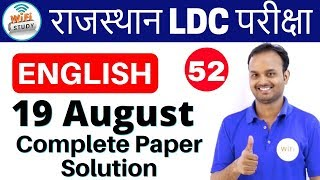 3:00 PM English for Rajasthan LDC,RAS Exams by Sanjeev Sir|Day#52|19 August Complete Paper Solution