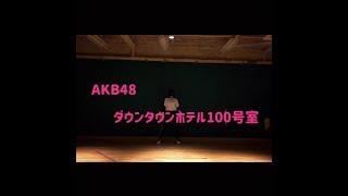20190408 伊藤貴璃(原駅ステージA)instagram動画.