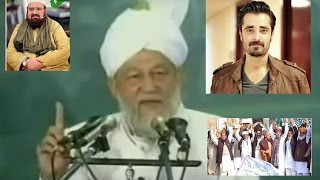 Strong reply to people who declare Ahmadiyya Kafir