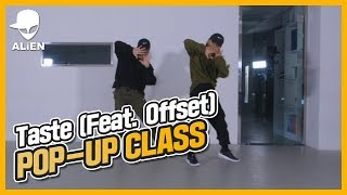 Taste (Feat. Offset) - Tyga | POP UP CLASS | Ash Choreography