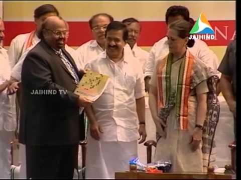 Sonia Gandhi in Kerala