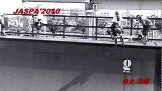 """2010年8月1日神戸""""g""""スケートパークで行われたJASPA'2010バート競技(ハ..."""